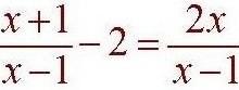 Equazioni Algebriche di Primo Grado Fratte (Ex. 473.334)