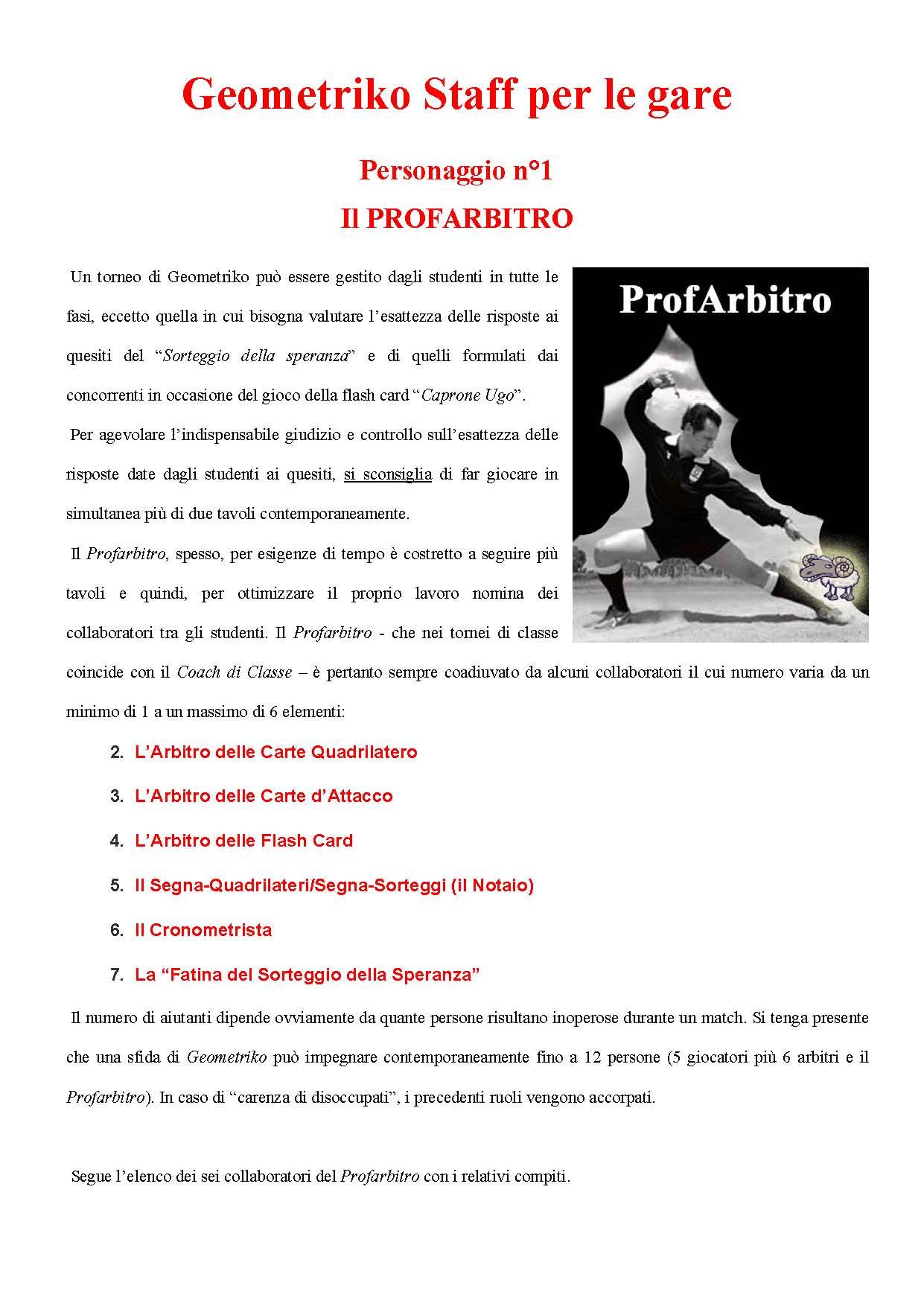 GEOMETRIKO / ProfArbitro